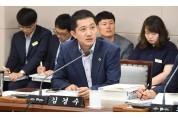 김경수 도의원 대표 발의한 각종 수수료 징수조례안 통과