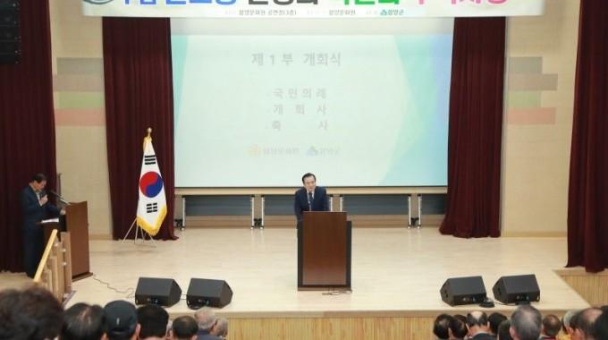 제15회 '추범 권도용 선생의 학문과 구국사상' 학술회의
