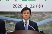 """진주시 """"서부경남KTX 노선 바꾸면 균형발전 취지 안 맞아"""""""