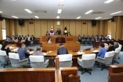 제282회 하동군의회 임시회 개회