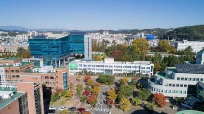 경남과기대, '대학사회책임지수' 발표