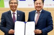 경남과기대-송월테크놀로지 산학협정 체결