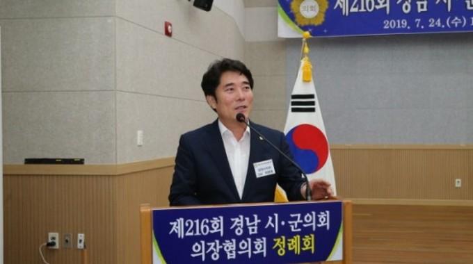 경남시·군의회의장협의회 활발한 의정활동 눈길