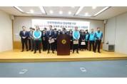 한국국제대, 비리재단 해산하고 교육부는 감사하라