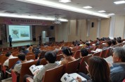 경남딸기산학연협력단, 해외 딸기 전문가 초빙 교육실시
