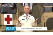 KAI 김조원 사장, 차기 민정수석 사실상 내정