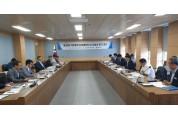일본 수출규제 대응 제1차 농수산분과 대책회의 개최