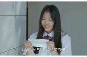 내일이 기대되는 배우 박소연