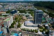 경남과기대, 사천시어린이급식관리지원센터 위탁기관 선정