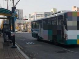 삼성교통 시내버스 21일 전격 파업 돌입