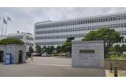 경남교육청, 주민참여예산사업 52개 분야 9945억원 반영