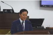 산청군의회 김수한의원, '특별법안 입법 촉구 결의안' 대표 발의