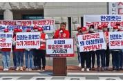 """진주을 무소속 이창희 후보 """"TV토론 좀 나갑시다"""""""