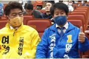 이흥석, 창원성산 단일화 정당·후보 적합도 다시 제안