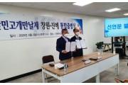 안민고개 만날제 행사 올해는 창원·진해 통합 개최
