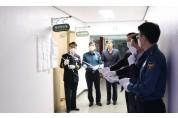 진주경찰서, 제21대 국회의원 및 재·보궐선거 경비상황실 개소