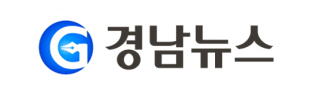 경남뉴스 로고